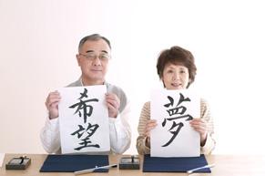 Parole筆跡心理学プチ診断