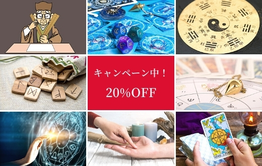 20%OFFで受講できます!