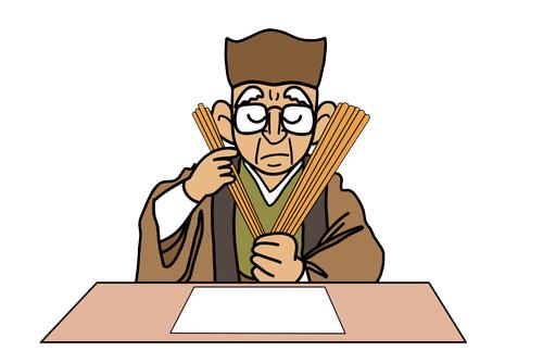 周易入門講座は、オリジナルの周易タロットを使い周易の基本から学べます。初めて周易を学ぼうとされている方。周易を勉強しようとしたけれど挫折してしまった、興味があるけど難しい講座が苦手だ!という方にお薦めの講座です。