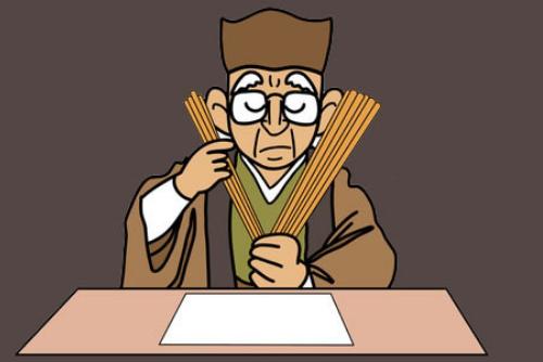 【周易入門講座】オリジナルの周易タロットを使い周易の基本から学べます。初めて周易を学ぼうとされている方。周易を勉強しようとしたけれど挫折してしまったという方にお薦めの講座です。