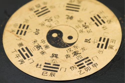 【中級レベルまで学べる九星気学講座】日本で行われている東洋の占いの中でも最も一般的で人気の高い気学を「性運学」「方鑑学」「留年学」に分類し基礎から中級レベルまで分かる講座です。