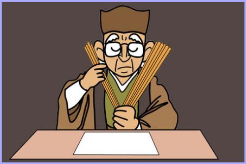 周易入門講座は、オリジナルの周易タロットを使い周易の基本から学べます。初めて周易を学ぼうとされている方。周易を勉強しようとしたけれど挫折してしまったという方にお薦めの講座です。  講師:石井貴士 【DVD講座】