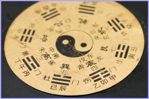 中級レベルまで学べる! 九星気学講座 日本で行われている東洋の占いの中でも最も一般的で人気の高い気学を「性運学」「方鑑学」「留年学」に分類し基礎から中級レベルまで分かる講座です。