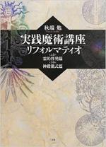 お薦め図書01