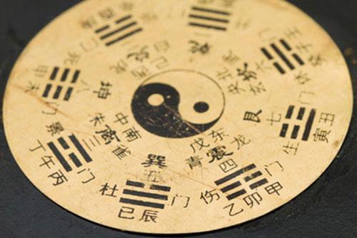 九星気学・風水講座は、日本で行われている東洋の占いの中でも最も一般的で人気の高い気学を「性運学」「方鑑学」「留年学」に分類し基礎から中級レベルまで分かりすく学べます。