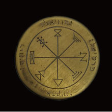 1st-Pentacle-of-Jupiter