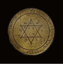 2nd- Pentacle-of- Jupiter