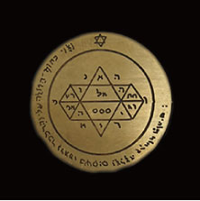 5th- Pentacle-of- Jupiter