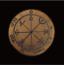 7th- Pentacle-of- Jupiter